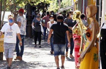 Máscara - Cuiabá